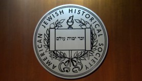 center_for_jewish_history_featured_image