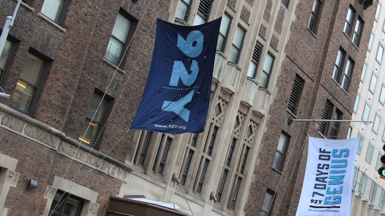 The 92nd Street Y's New Executive Director Builds on Tradition