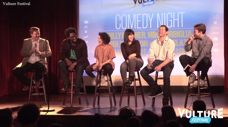 May 17, 2017: VULTURE FESTIVAL