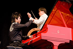 Lang Lang on his red Steinway